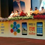 Jabalpur Becomes the First City in the State of Madhya Pradesh to Launch Jabalpur-311