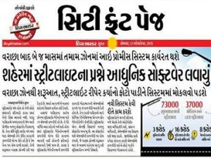 Got Featured in Divya Bhaskar, Surat Edition