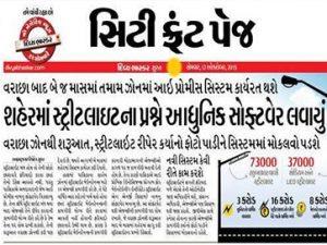 Got Featured in Divya Bhaskar, Surat Edition