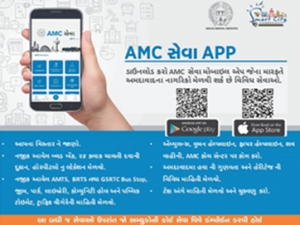 AMC Seva APP got featured in Divya Bhaskar