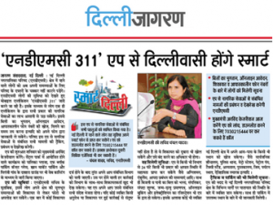 Got Featured on Jagran Newspaper of 12th March, 2016 Edition