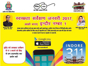 Launched Indore-311 Successfully