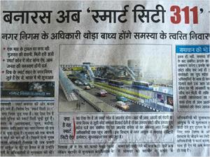 Smart City-311 in Varanasi